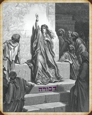 Judges - Deborah - Gustave Dore_Fotor.jpg